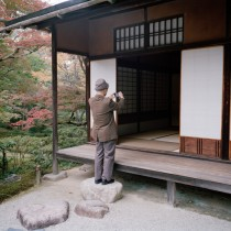 Tim Bowditch- Leaf Peeper – Kyoto, Japan, 2012